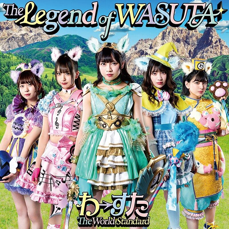 wasuta album.jpg