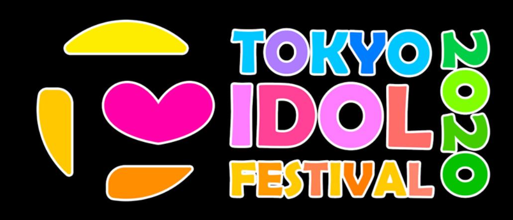 tokyo_idol_festival_2020